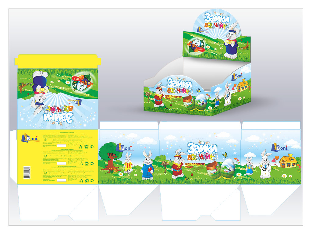 Дизайн для ucoz сайта